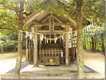 真奈井神社